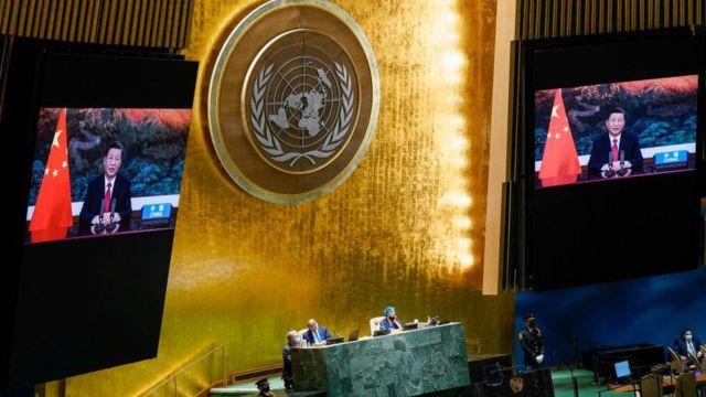 习近平周二在联合国大会上通过视频方式发言。