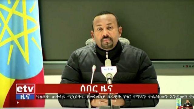 Ethiopian President Abiy Ahmed