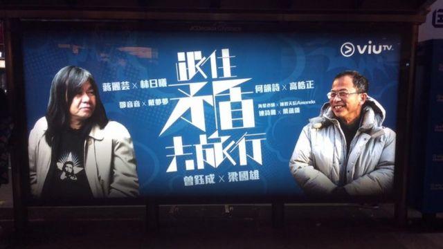 香港特首選舉新格局:五位熱門人選 - BBC News 中文