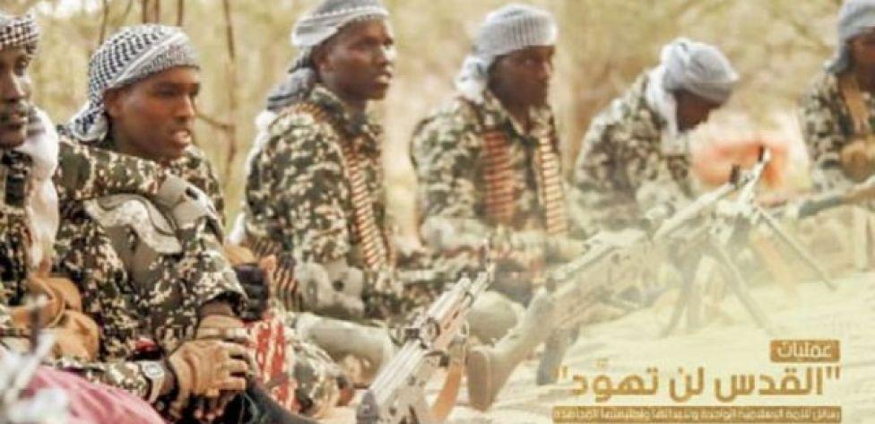 Sawirada dagaalyahano ka tirsan al-SHABAB