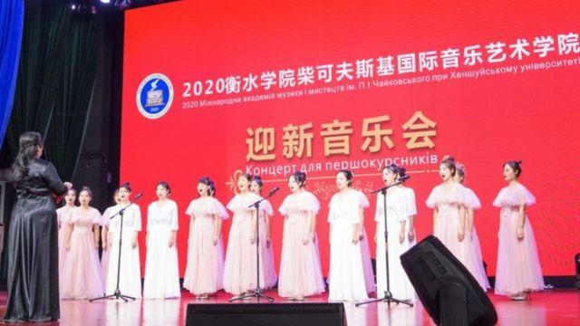 У Китаї 2020 року відкрили Міжнародну академію музики ім. Чайковського - тут викладатимуть за методикою Національної музичної академії ім. Чайковського