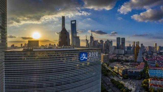 Prédio da empresa em Xangai
