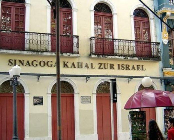 Fachadas da sinagoga Kahal Zur Israel