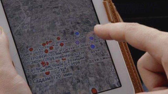 ٹیبلٹ سے ملنے والے فوجی نقشے