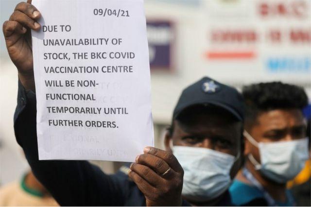 최근 코로나19 확진자 수가 급증하면서 인도의 백신 접종계획에도 차질이 생겼다