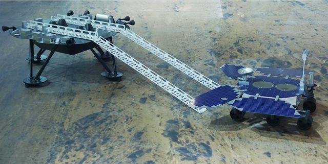 Zhurong, Mars'a inen platformdan gezegenin yüzeyine bu araçla indi