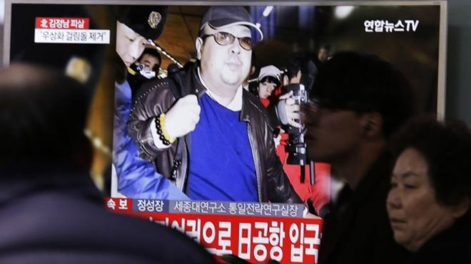 A TV screen shows a picture of Kim Jong-nam in Seoul, South Korea. Photo: 14 February 2017