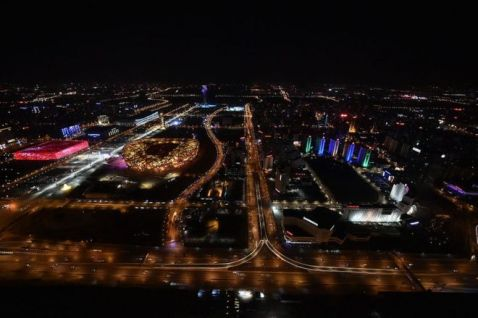 Aerial view of New Year's Eve from a police helicopter which is used to patrol in air to guarantee a safe Spring Festival on Festival on 7 February 2016 in Beijing, China