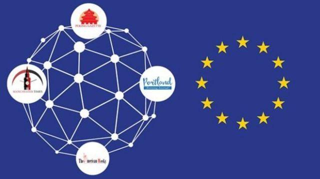 Grafika przedstawiająca logo niektórych fałszywych witryn w sieci obok gwiazd Unii Europejskiej