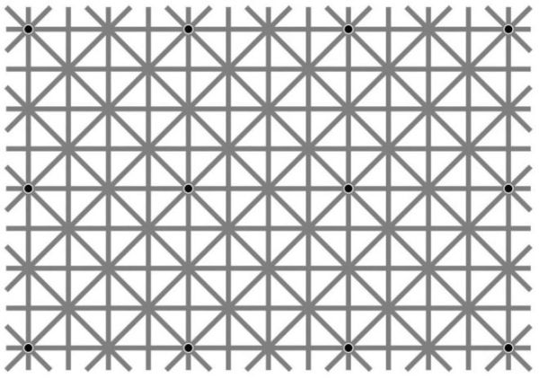 optical illusions pictures # 66