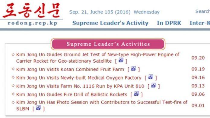 Printscreen de uma página da internet da Coreia do Norte
