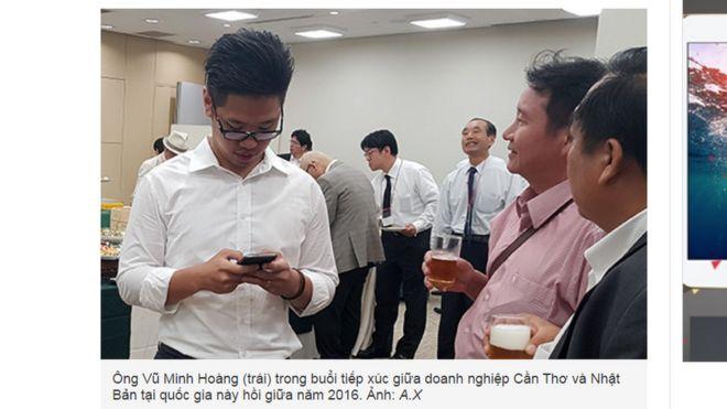 Vũ Minh Hoàng, Phó Vụ trưởng Vụ kinh tế