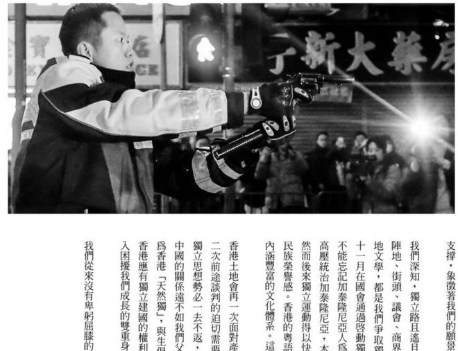 "Screenshot of an excerpt from the ""Our 2047"" article in HKU's Undergrad student magazine"