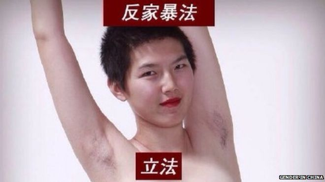 chinese armpit hair competition