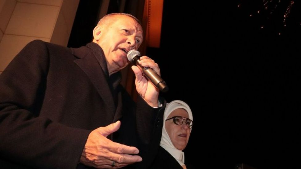 Erdogan addresses supporters in Ankara