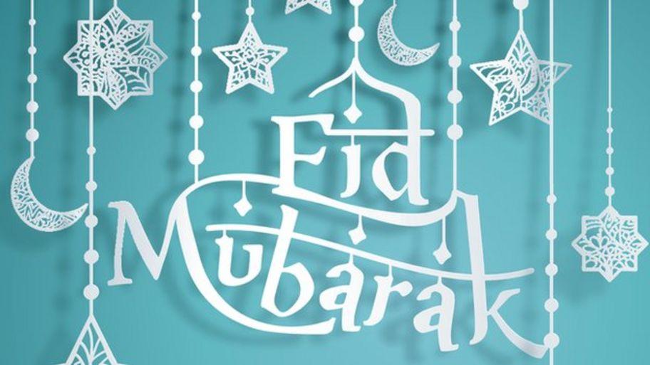 eid al adha why