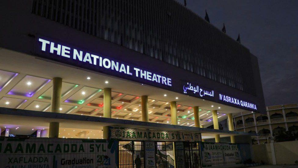 Main entrance of the Somali National Theatre in Mogadishu, on 22 September 2021