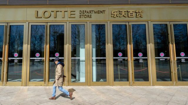 Shuttered Lotte store in China