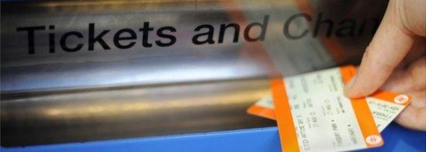 Ticket machine in railway station