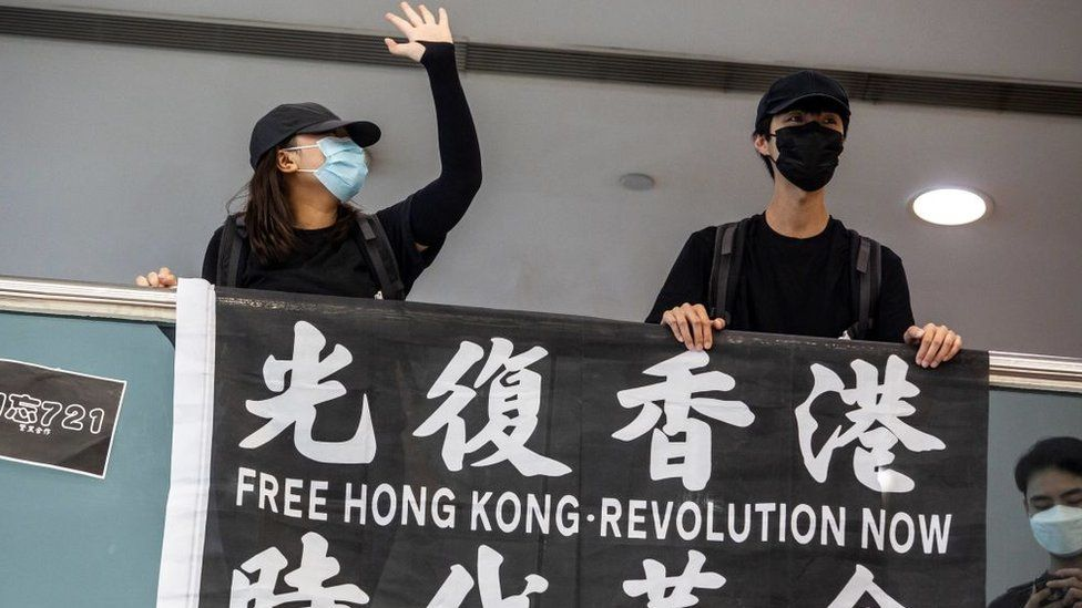 Hong Kong security law: What is it and is it worrying? - BBC News
