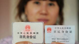 中國多達數千萬社保用戶信息或遭洩露 - BBC News 中文