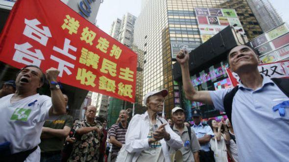 Phản biểu tình ở Hong Kong