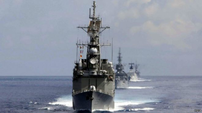 佩裏級導彈護衛艦