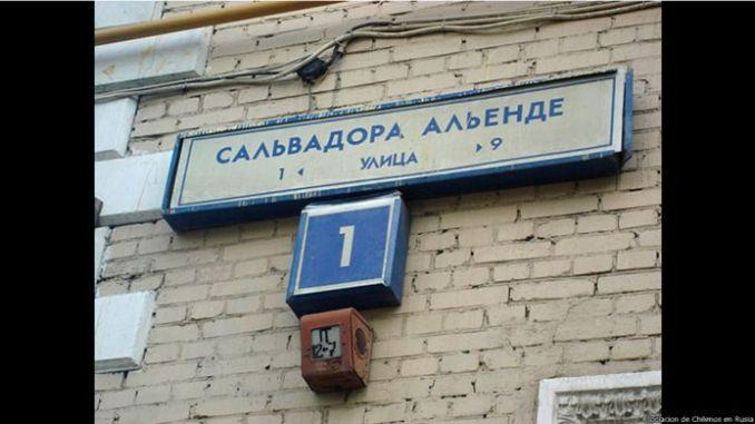 Calle Salvador Allende en Moscú. Foto: cortesía Asociación de Chilenos en Rusia