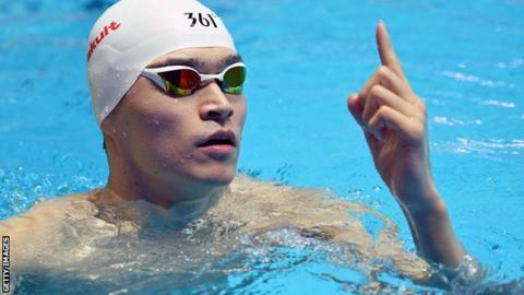sport Sun Yang