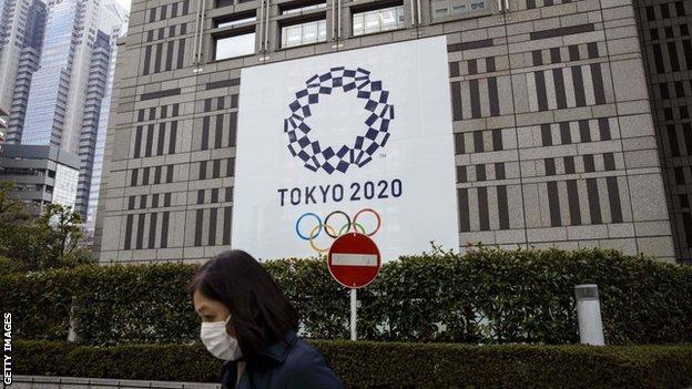 The Tokyo 2020 logo at the Tokyo Metropolitan Government Building