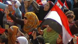 Mujeres en Egipto