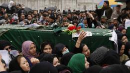 Funeral de civil afgano en Zabul