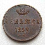 1414819791_denezhka