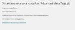 Wordpress plugins 11
