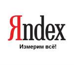 yandex_0