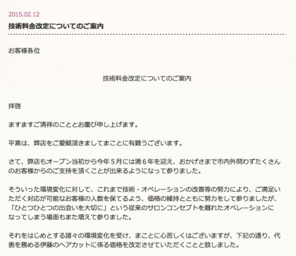 blog_photo15021202