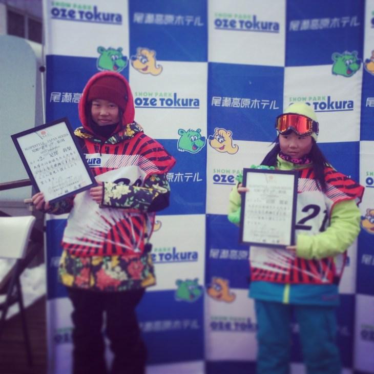 オリンピック スノーボード 平岡卓選手