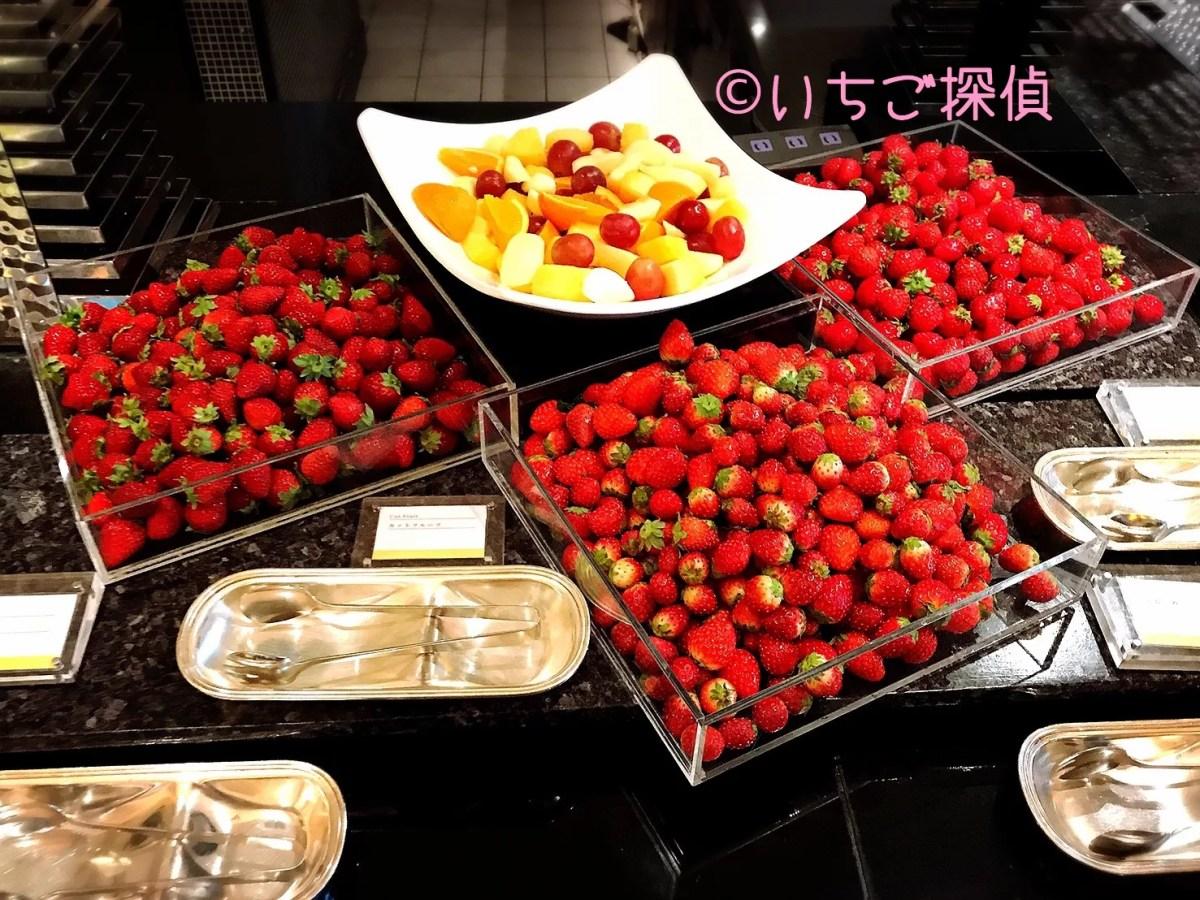 イチゴ探偵 ザ・テラスで【あまおう】【さちのか】【とちおとめ】食べ放題!ウェスティンホテル東京のストロベリーデザートブッフェ