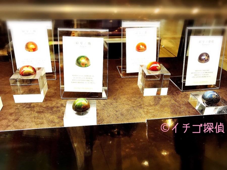 イチゴ探偵|千疋屋「銀座まるごとチョコいちご」等サロン・デュ・ショコラ2017で出会ったいちご商品たち!