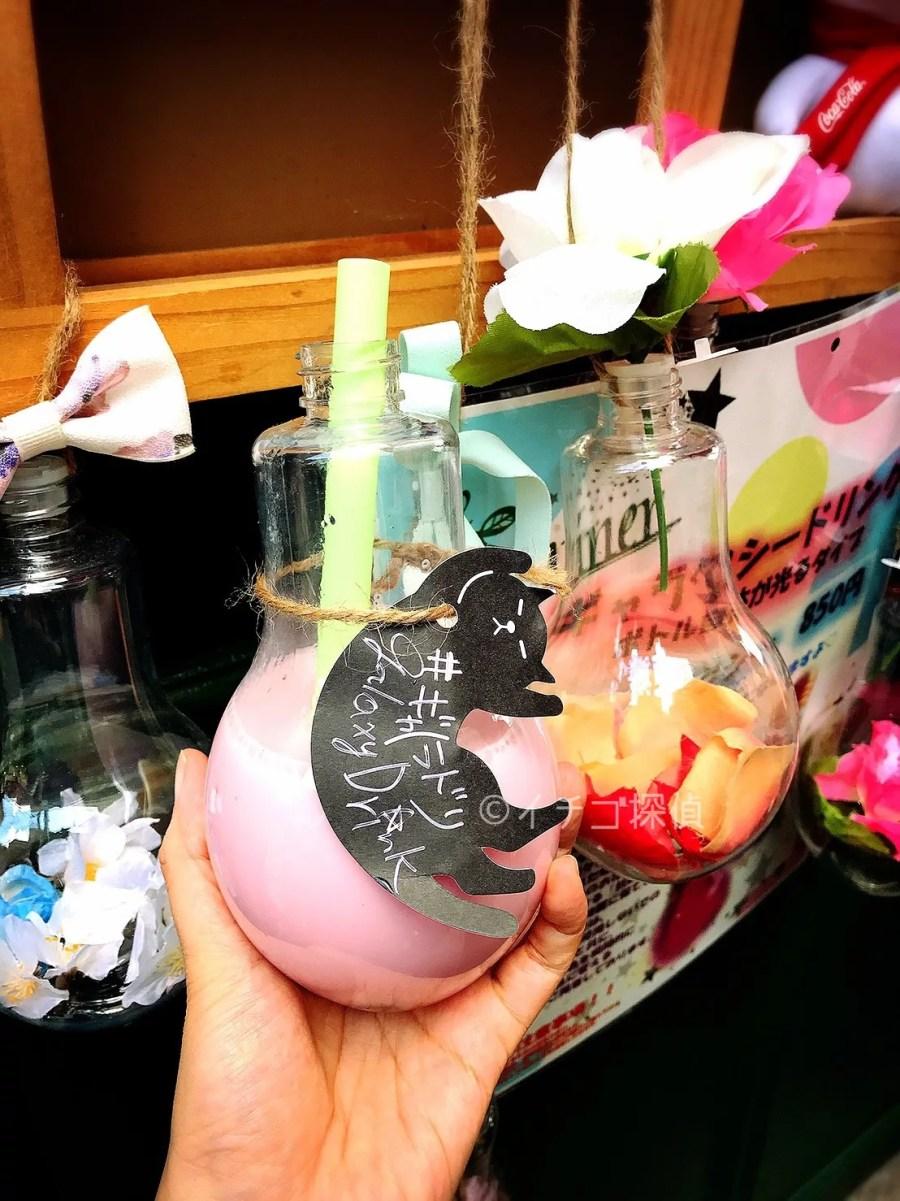 イチゴ探偵|Le Shiner(レ・シャイナー)のギャラクシードリンク!電球ボトルが光る電球ソーダやタピオカイチゴミルク!