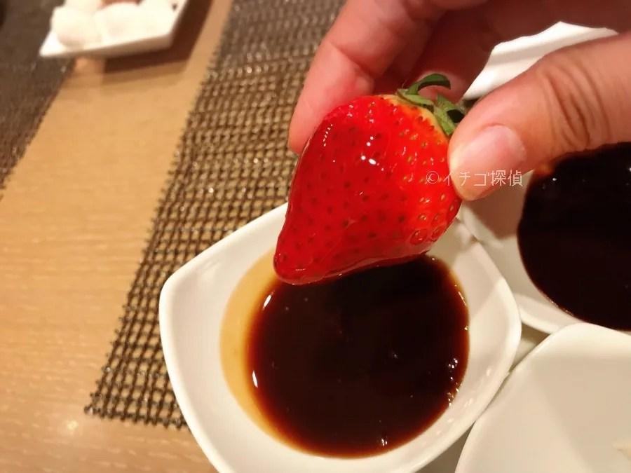イチゴ探偵|注目はあまおうのフレジエ!「オトナ苺スイーツブッフェ」でコンラッド東京の艶やかなスイーツにうっとり!