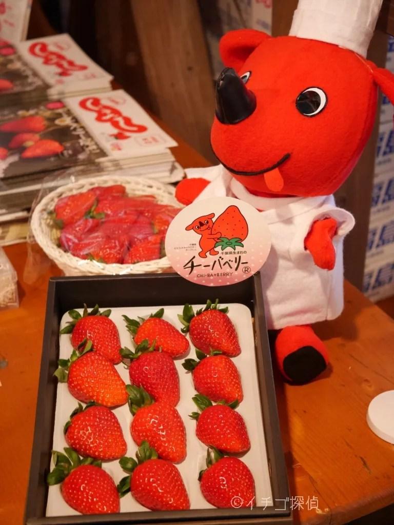 イチゴ探偵 MBSラジオ「上泉雄一のええなぁ!」で紹介した絶品いちご特集まとめ!香西かおりさんが試食した苺やジャムも!