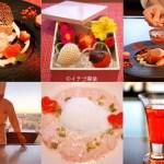 イチゴ探偵|白いちご入りの宝石箱に苺のリゾット!横浜ベイシェラトンの鉄板焼「さがみ」で苺づくしのデザートコース!