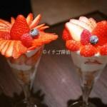 イチゴ探偵 カフェコムサ池袋西武店で食べた【古都華のパフェ】と【うずしおベリーのパフェ】いちごコレクションを満喫!