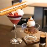 イチゴ探偵 【実食レポ】芸術的なイチゴとエクレアのパフェ!スギトラでジェラート専門店ならではの美しいパフェを堪能!