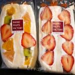 イチゴ探偵 イマノフルーツファクトリー「苺(紅つやか)のフルーツサンド」 をパンの祭典「ISEPAN!」でGET!