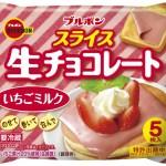 スライス生チョコレートいちごミルクが9月11日から新発売!