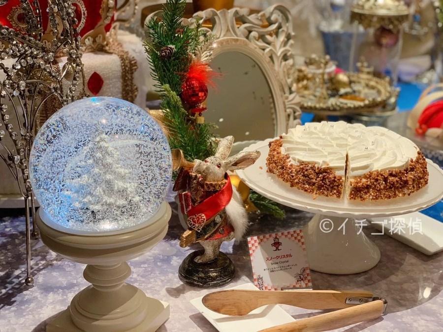 【実食レポ】ヒルトン東京「アリスinクリスマス・マジック」クリスマスデザートビュッフェの楽しみ方!