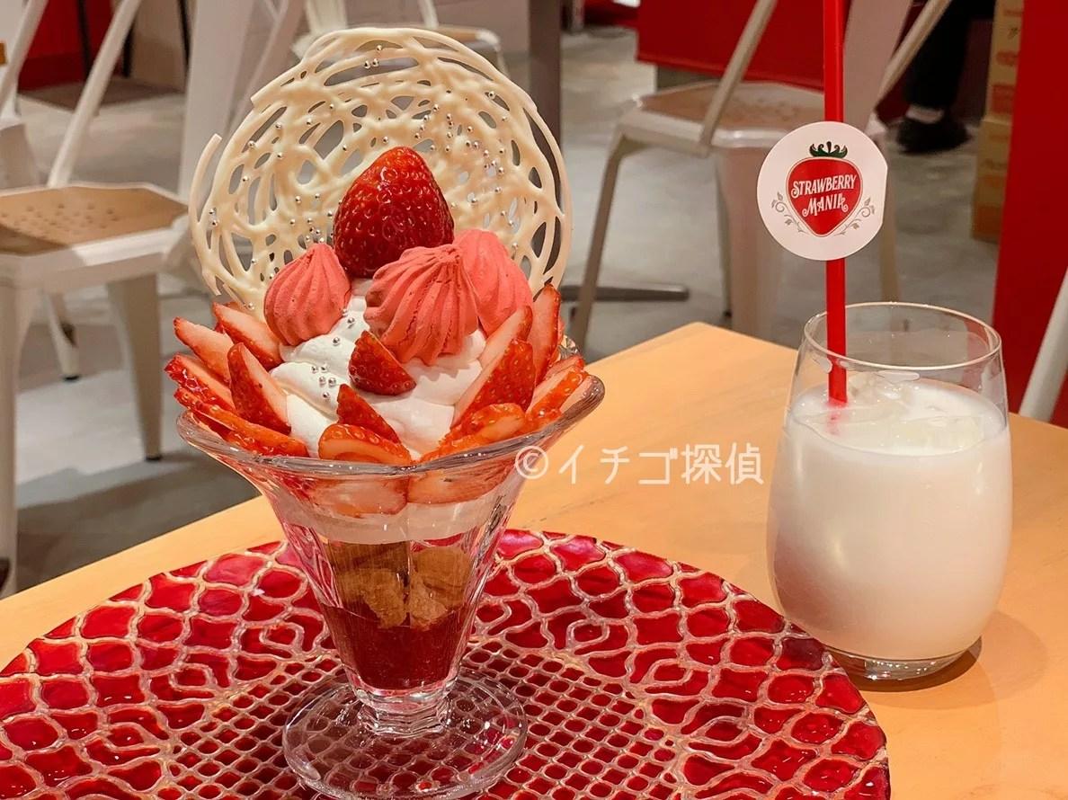 【実食】「ストロベリーマニア( STRAWBERRY MANIA)原宿店」でいちごパフェや白いちごのタルト!