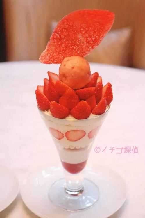 \実食/「ストリングス・パフェ」いちごキング&いちごクイーン!苺パフェ2種セットのデュオパフェも!